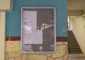 nrp-sg-01-noticeboard